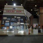 BUILDIST Building Materials Exhibition