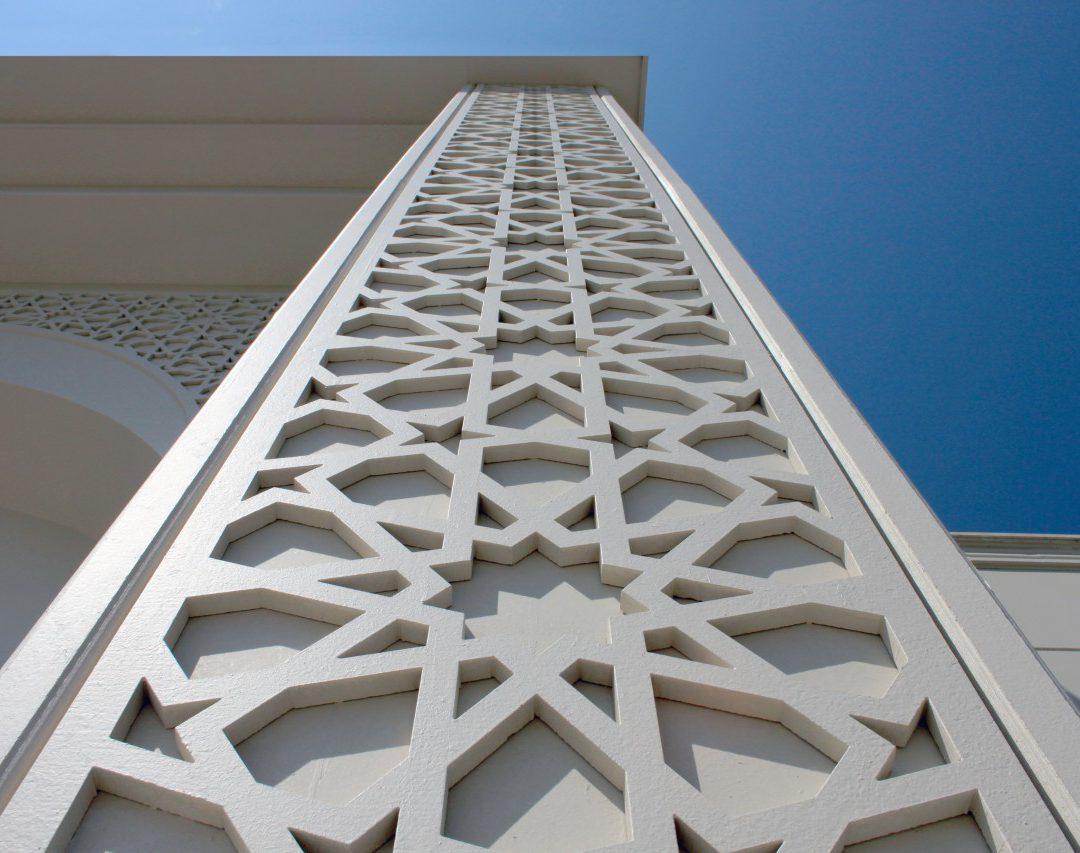 Marifet Mosque