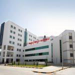 Nazilli State Hospital