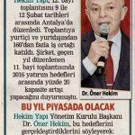 Posta Newspaper