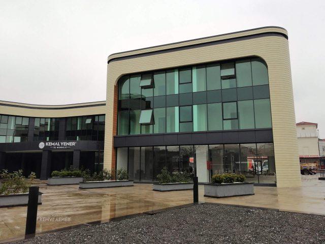 Kemal Yener Business Centre